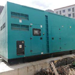 援外静音柴油发电机组在客户现场工作