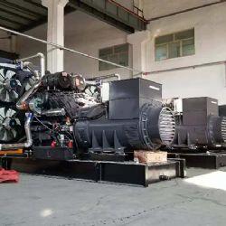 陕西3台备用1000KW凯普柴油发电机并机