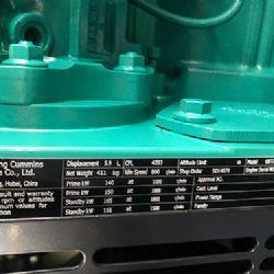 常州苏文电能采购我司一台120KW康明斯柴油发电机组-国三排放柴油发电机组