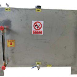 油箱定做,配套柴油发电机组用的油箱 厂家接受批量定做