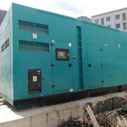 西安污水处理厂采购我公司200KW静音柴油发电机安装调试投入使用