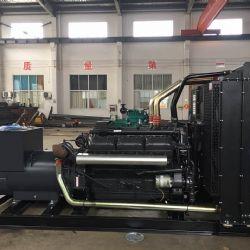 海南省三亚市崖城镇卫生院采购200KW上柴发电机组全自动发电机